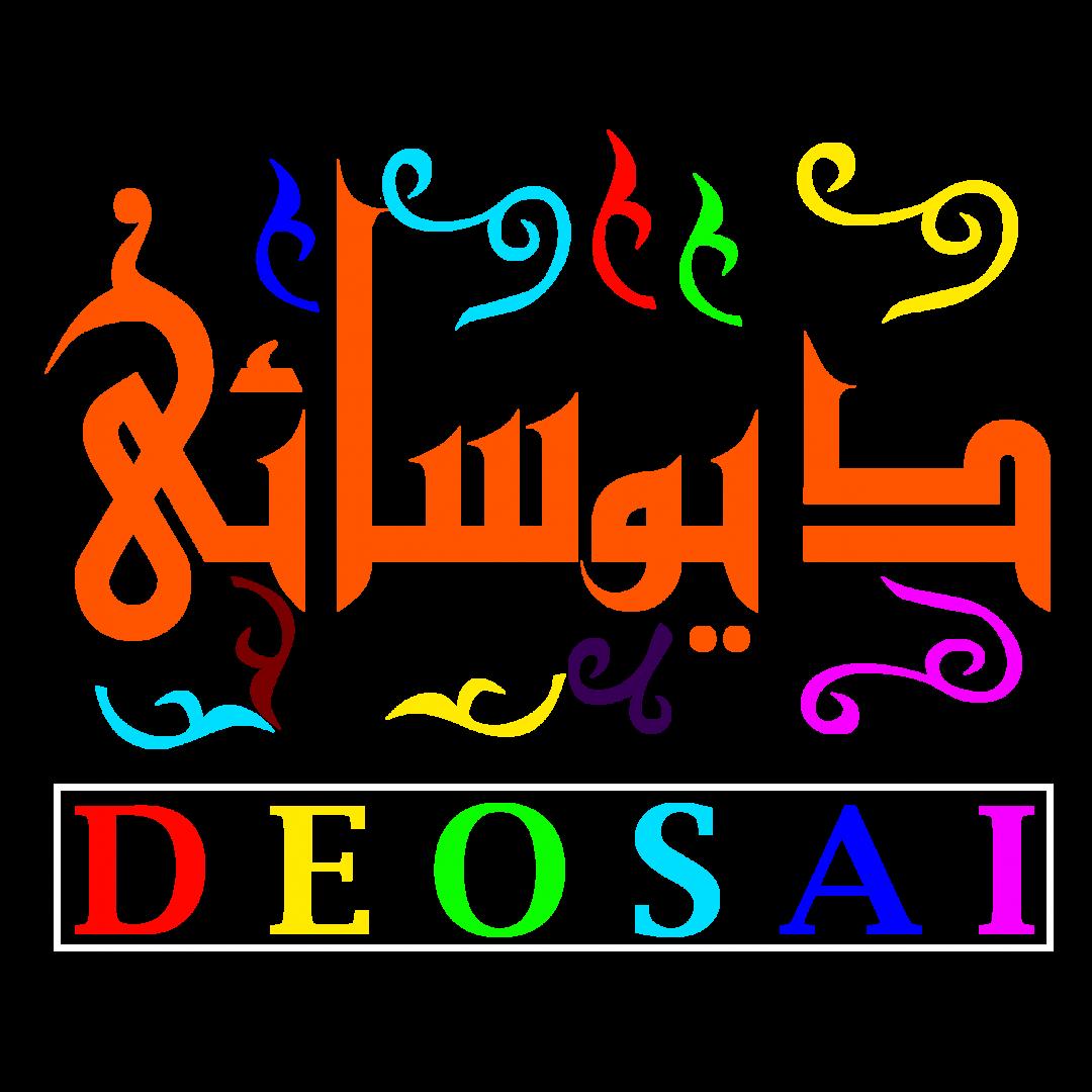 DEOSAI
